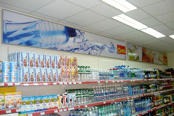 Оформление интерьера в супермаркете
