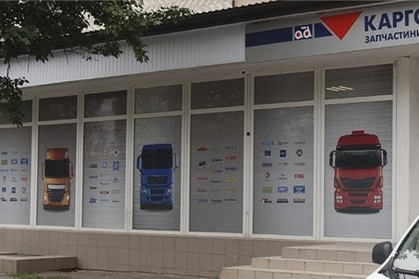 Оформлення вітрини магазина автозапчастин