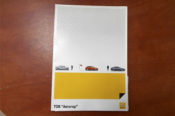 Папки с логотипом для автосалона