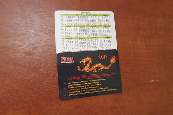 Друк кишенькових календариків з логотипом
