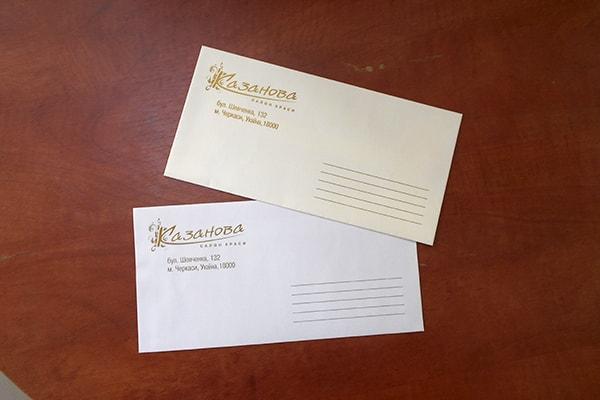 Друк конвертів з логотипом