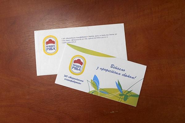 Друк корпоративних конвертів з логотипом