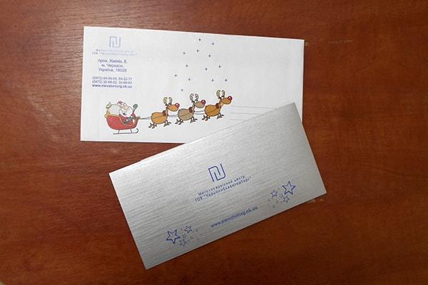 Печать корпоративных конвертов