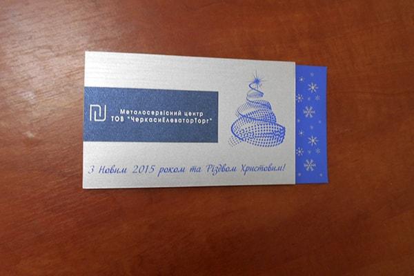 Друк корпоративних, новорічних листівок