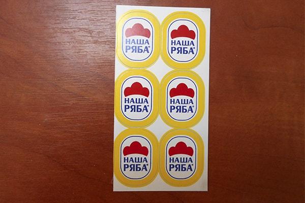 Печать наклеек на продукцию