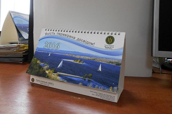 Друк настільних календарів для сільськогосподарської компанії