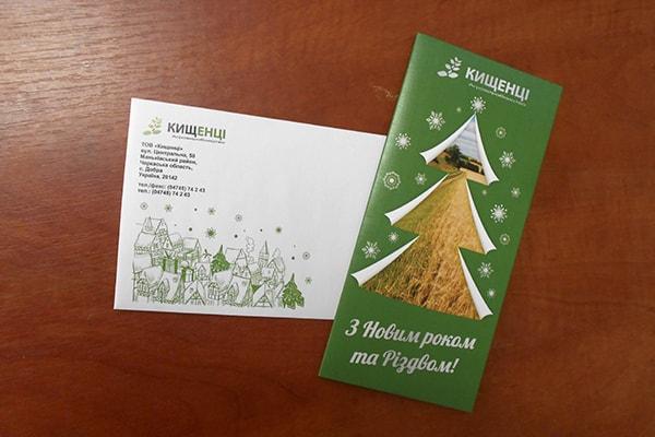 Печать новогодних открыток и конвертов