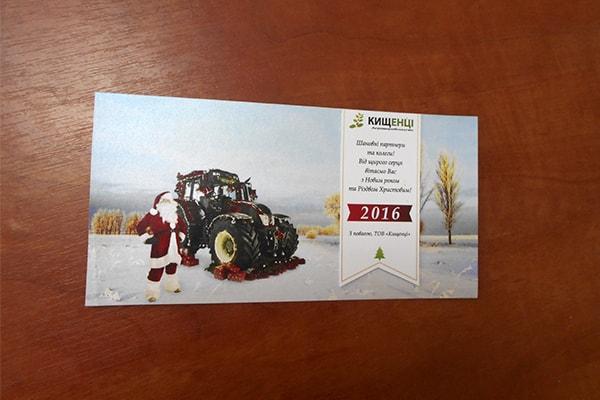 Печать открыток с логотипом