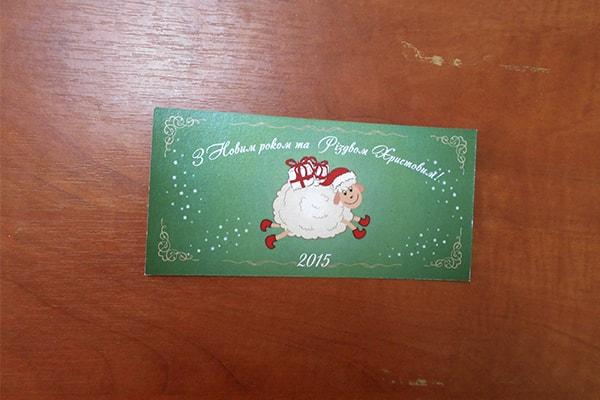Печать поздравительной открытки с Новым Годом