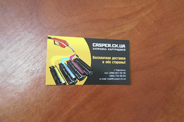Печать визиток для сервисного центра