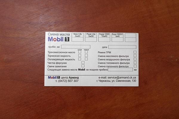 Печать наклеек для оборудования