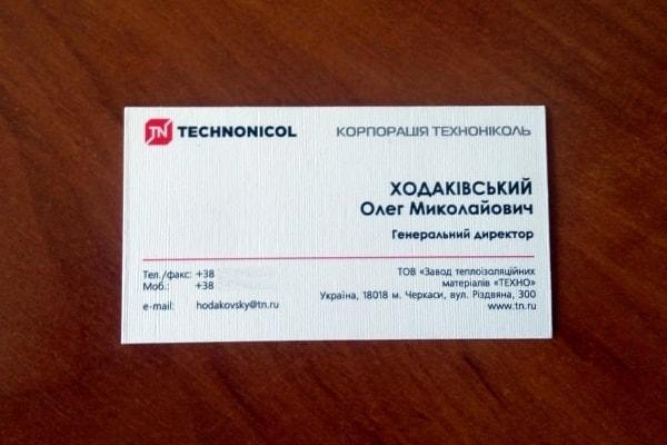 Друк візиток на льоні