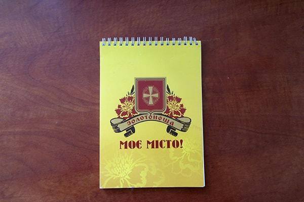 Перекидной блокнот с логотипом