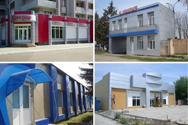 Портфоліо робіт - Оздоблення фасадів алюмінієвими композитними панелями