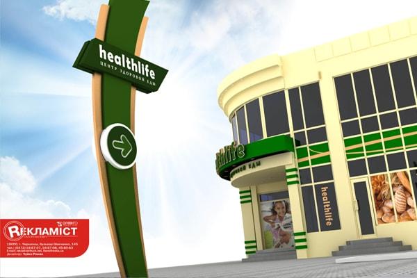 Разработка фасада продуктового магазина