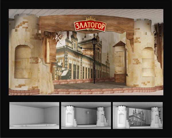 Розробка дизайна музея історії компанії Златогор