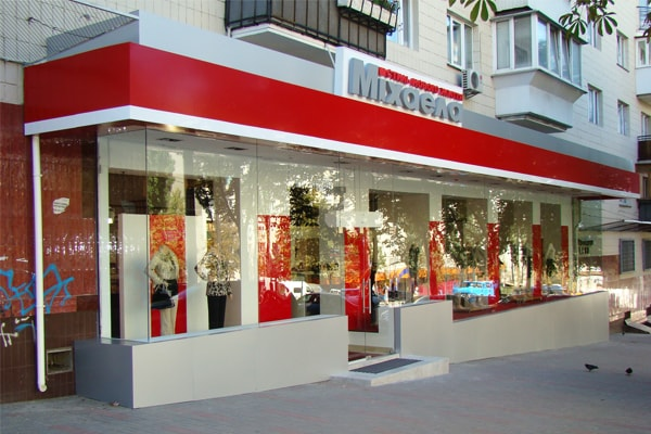 Рекламное оформление входной группы магазина одежды