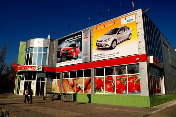 Рекламное панно на фасаде магазина