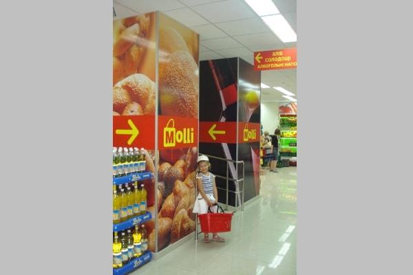Система навигации в магазине