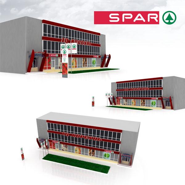 Создание дизайна фасада супермаркета