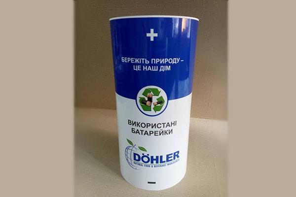 Боксы, контейнеры с логотипом для утилизации батареек