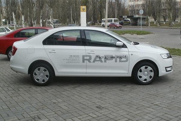 Брендирование автомобиля для тест драйва