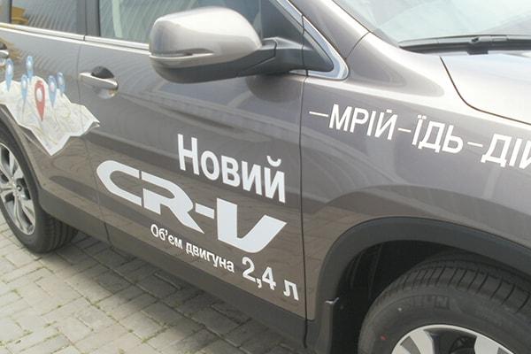 Брендирование выставочных автомобилей