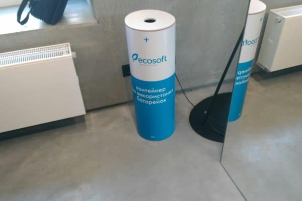 Контейнер для відпрацьованих батарейок з логотипом компанії