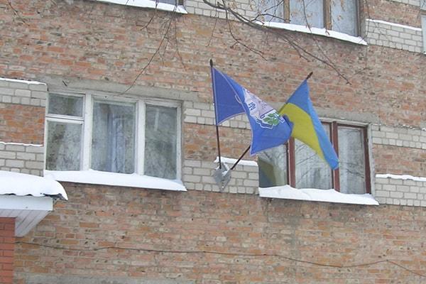 Друк прапорів на прапорній сітці