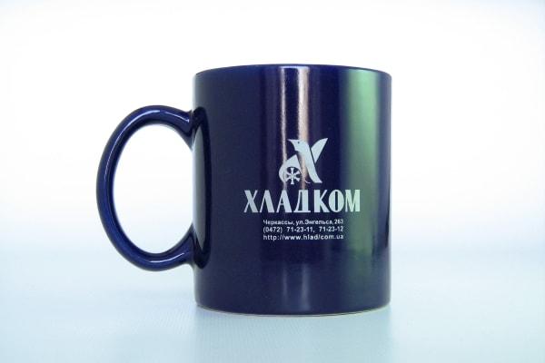 Чашка в корпоративному стилі з логотипом