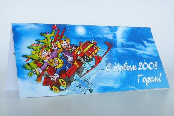 Изготовление открытки для поздравления с Новым Годом