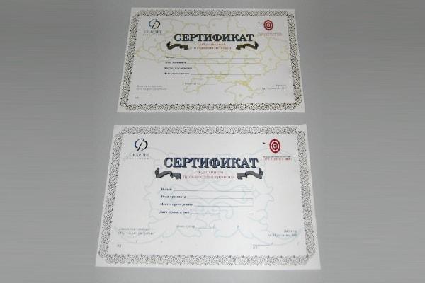 Изготовление, печать сертификатов