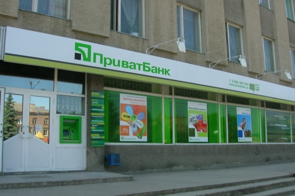 Комплексне оформлення фасада банка