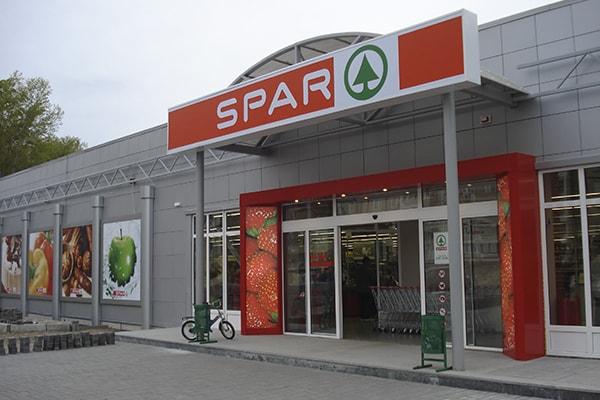 Комплексне рекламне оформлення фасада, вхідної группи супермаркета