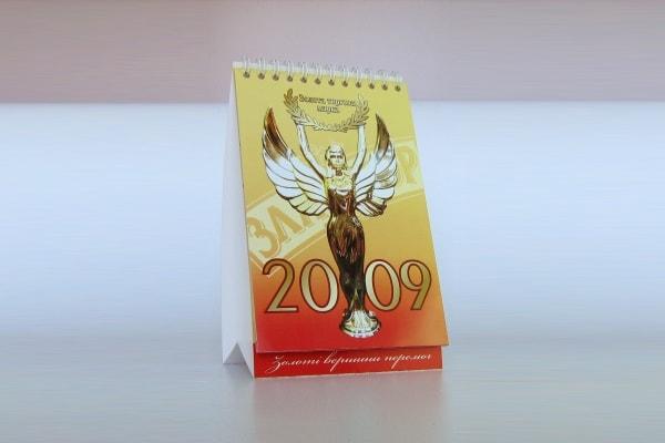 Настольный перекидной календарь из символикой компании