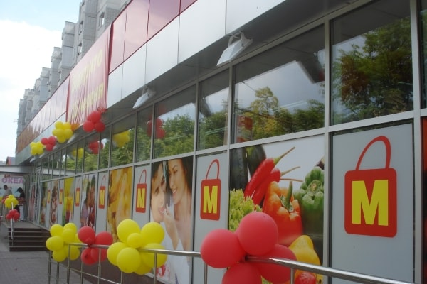Оформлення вітрини продуктового магазина, супермаркета