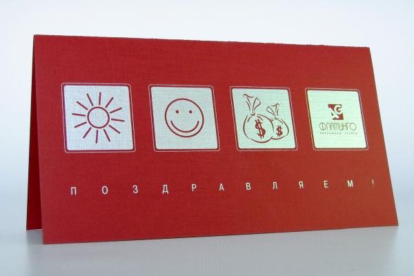 Печать поздравительной открытки на дизайнерском картоне