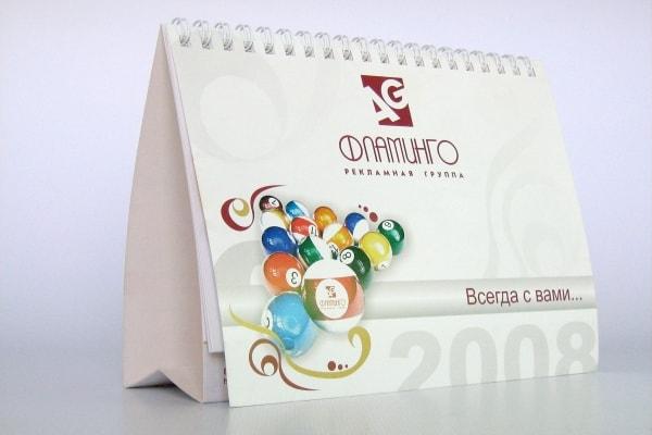 Перекидний настільний календар, кріплення пружиною