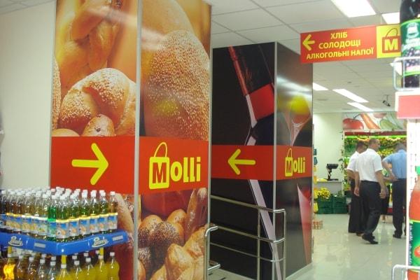 Система навігації в продуктовому супермаркеті
