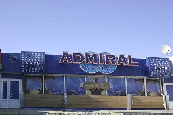 Световые объемные буквы - фасадная вывеска клуба развлечений