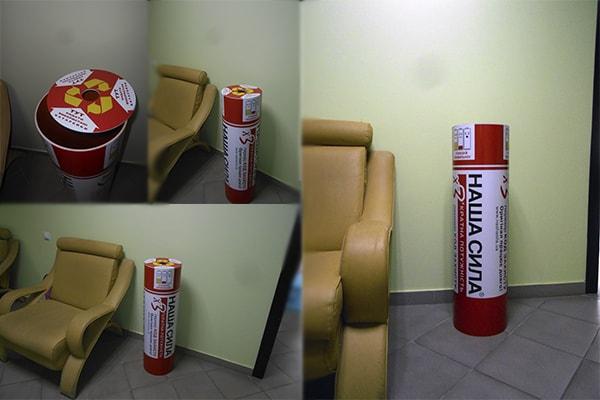 Урна, коробка для сбора отработанных батареек, аккумуляторов