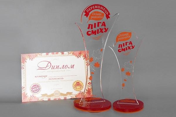 Изготовление наградных кубков и дипломов для фестиваля Лига Смеха
