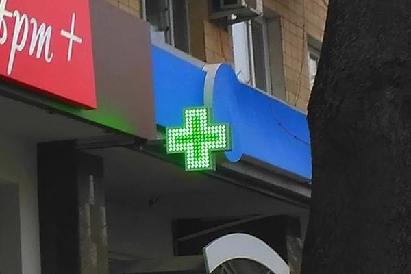 Консольная вывеска - светодиодный крест аптеки