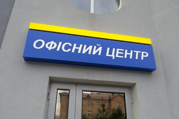 Лайтбокс, світлодіодна вивіска для відділення банку