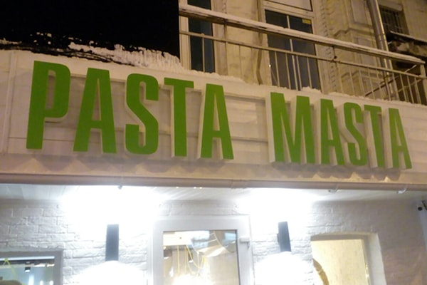 Фасадные световые объемные буквы - вывеска ресторана Pasta Masta, г. Киев