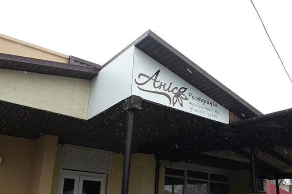 Изготовление и монтаж фасадной вывески для ресторана - плоские буквы на композите