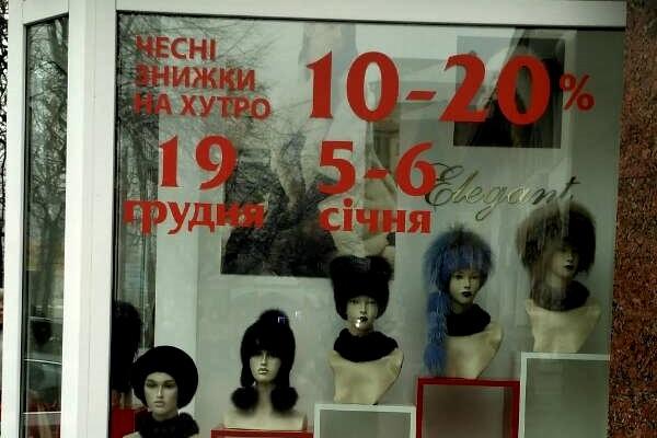 Оформление витрины магазина надписями из самоклеющейся пленки Oracal