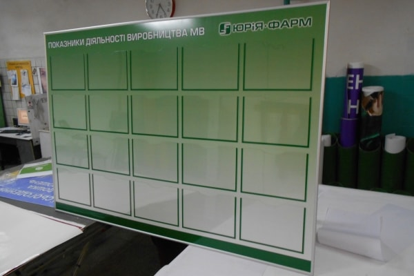 Информационный стенд с карманами в рамке