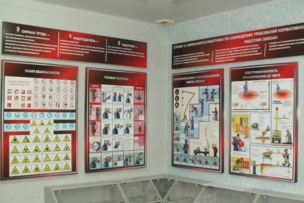 Изготовление информационных стендов охраны труда