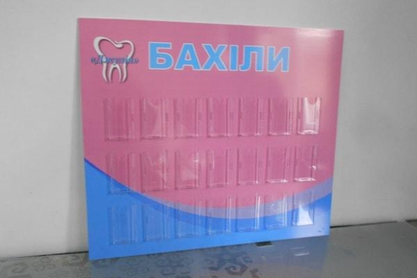 Настенный стенд с объемными акриловыми карманами для бахил в стоматологической клинике